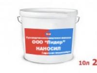 НАНОСИЛ Фасад